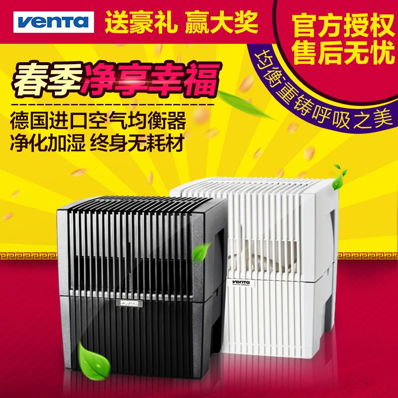 Очиститель воздуха Venta LW25 очиститель и увлажнитель воздуха venta lw25 white