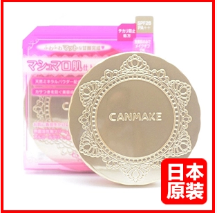 Canmake 10g canmake cosme 10g