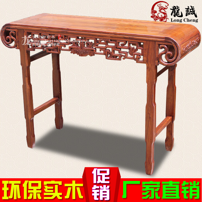 Алтарь Dragon antique furniture стул fine antique furniture