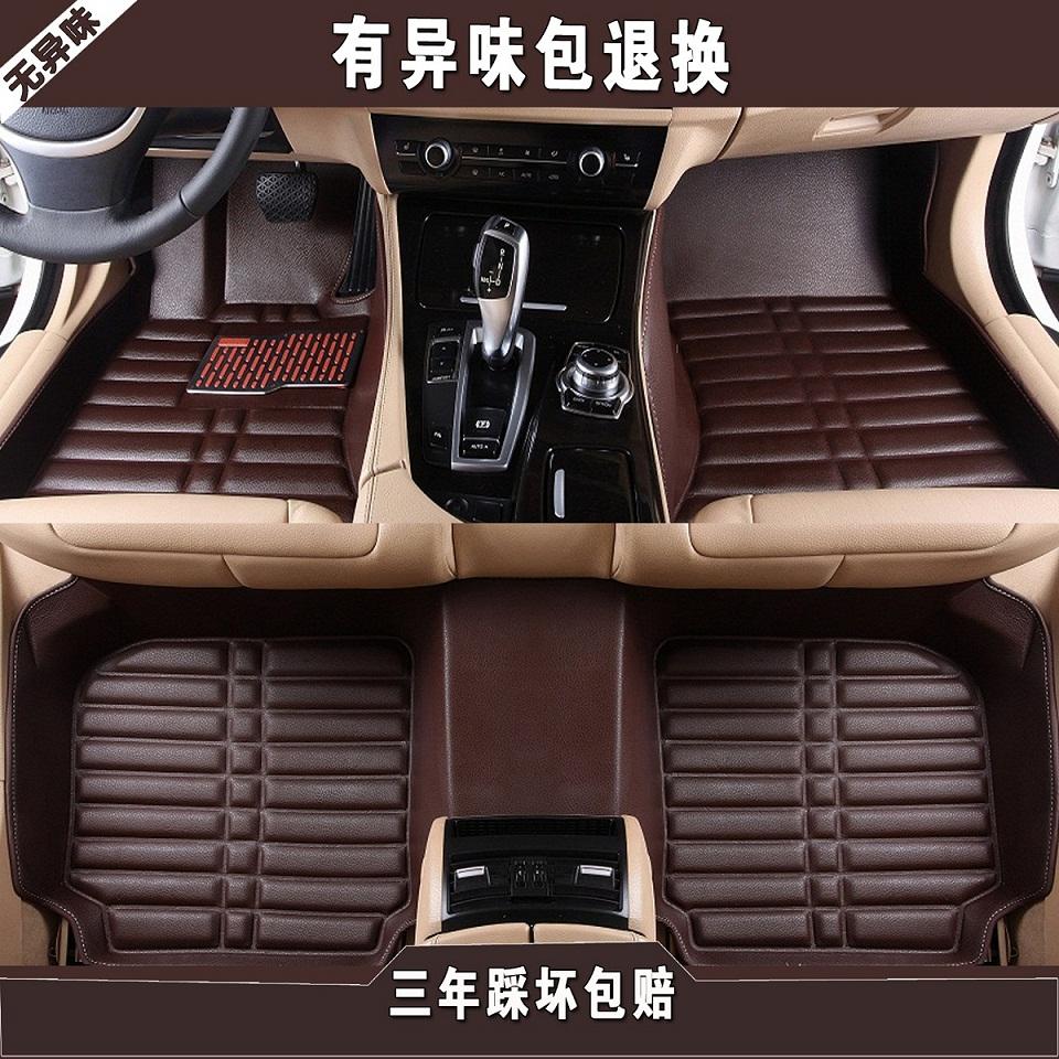 Коврики для автомобиля Sidaopu K2 K3S K4 K5 KX3 коврик для багажного отделения dashixing kia k3s k2 k5 kx3 k4