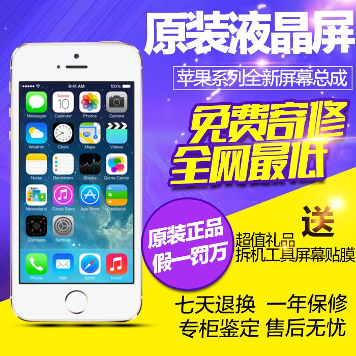 Запчасти для мобильных телефонов Apple  5S Iphone5s/5c/6 PLUS 5.5 пассивное apple apple iphone5s 5 поколения мобильной связи unicom suogang свободных мобильных 4 g сети издание
