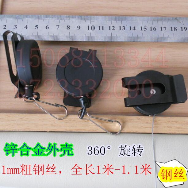 Брелок Qiang Tao trade глиняный сюнь zhi xuan tao xun