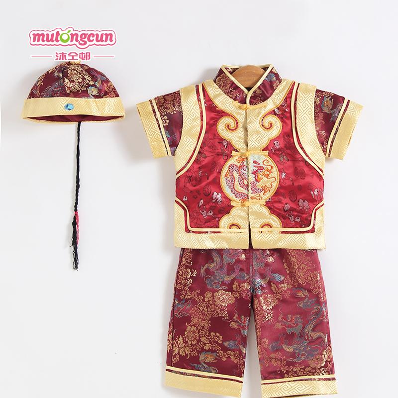 Китайский традиционный наряд для детей Mu in the same village T008 китайский традиционный наряд для детей mu in the same village t008