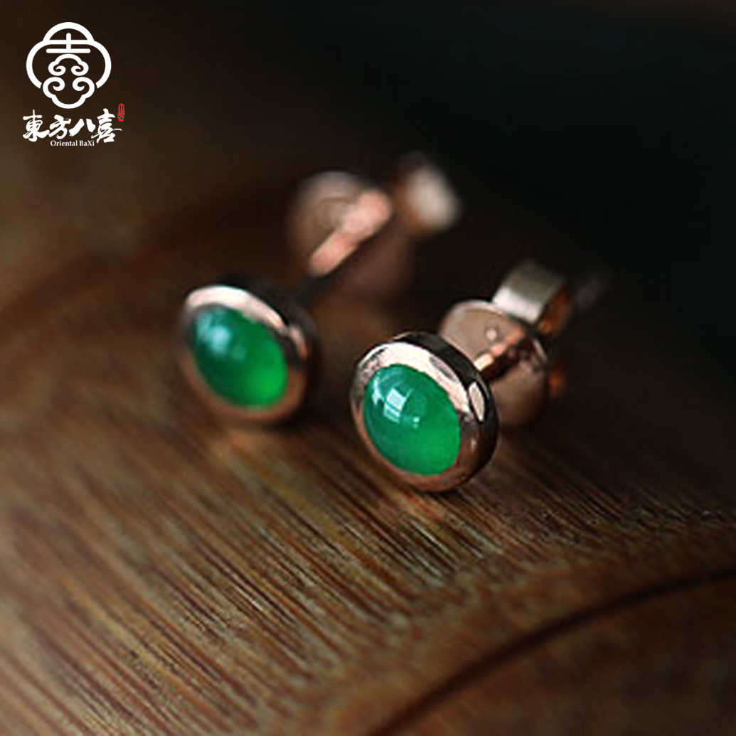 Серьги Eastern Bashi Emerald 18k frommer s® eastern europe