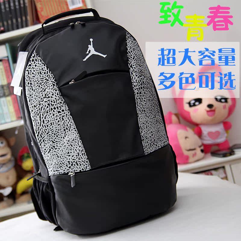 рюкзак Nike 2015 AJ