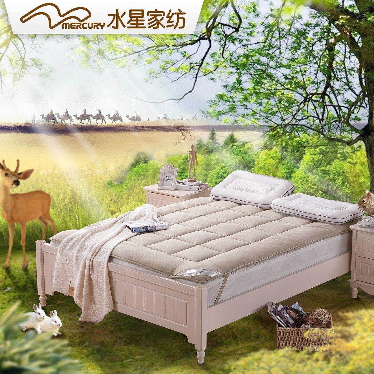 水星家纺驼毛床垫501264