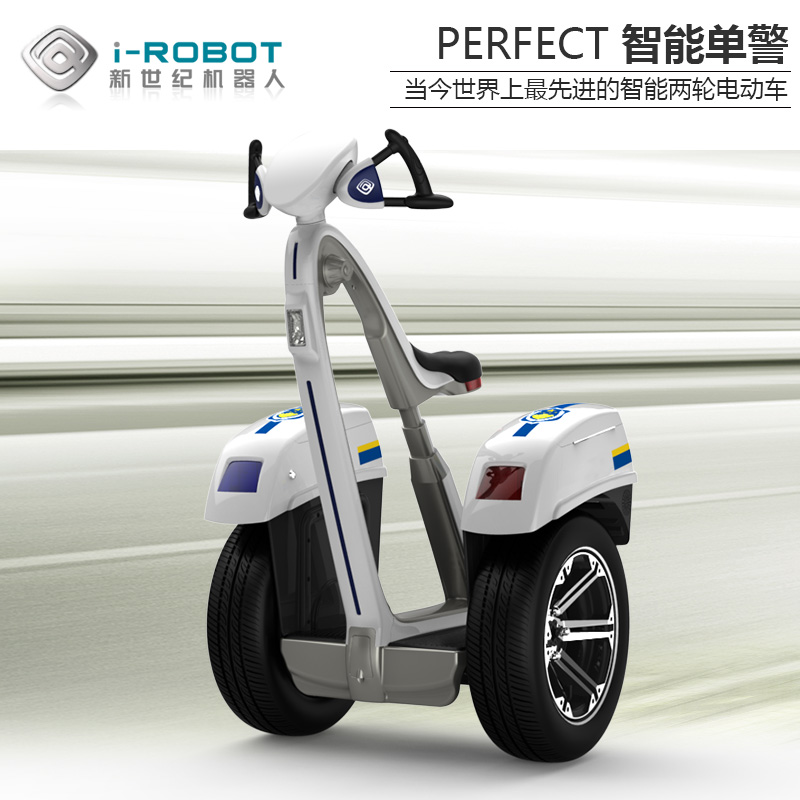 Сигвей I/robot W I-robot-