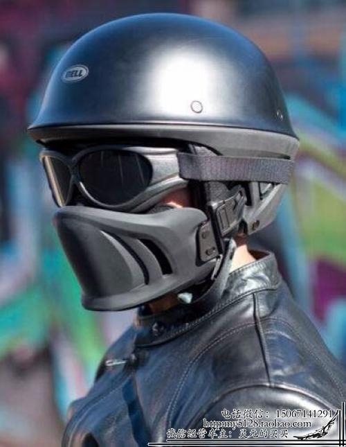 мото шлем   Bell ROGUE спб купить мото шлем открытый