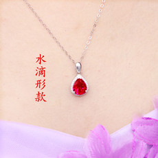 ожерелье Ladies jewellery 925 18K