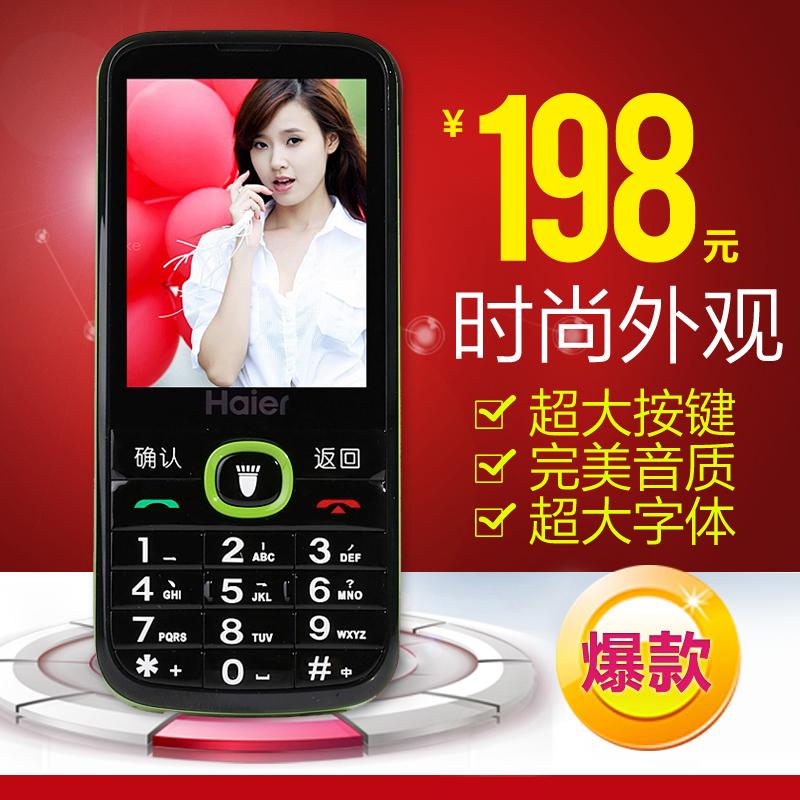 Мобильный телефон Haier  HG-M500 сотовый телефон haier a41