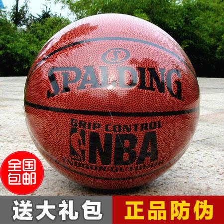 Баскетбольный мяч Spalding 74/604y 74-604Y 221 NBA 108 600Y