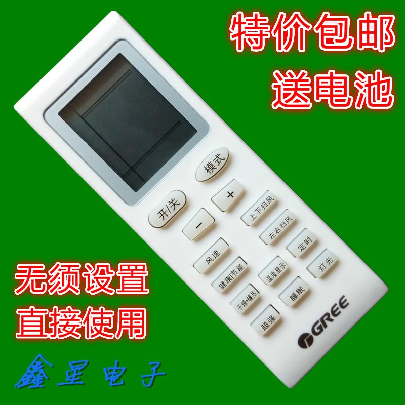 Универсальный пульт ДУ Macro Wyatt KFR-50GW/K 50556 B1-N1