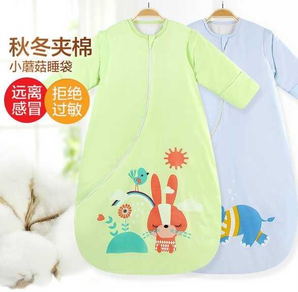 Спальные мешки, Конверты, Пижамы NGGGN спальные мешки конверты пижамы ngggn njryp0056
