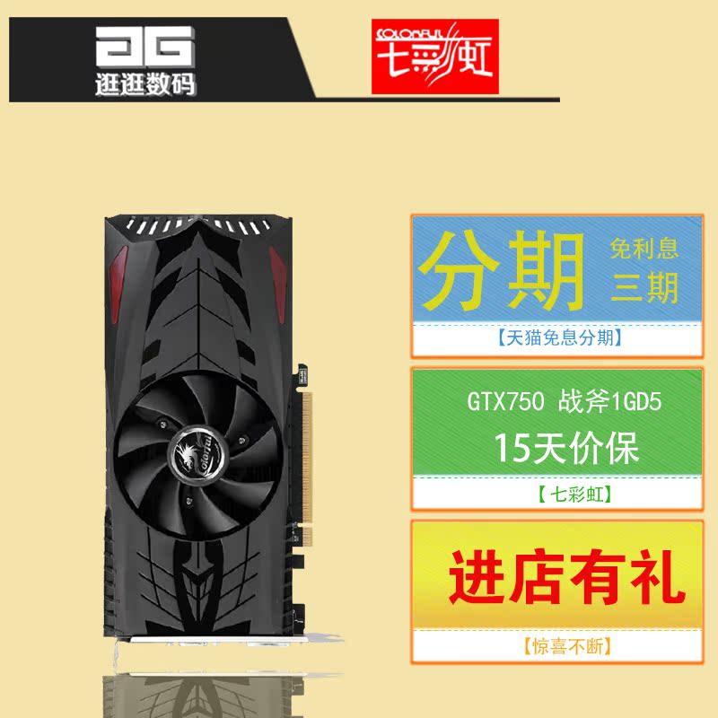 Видеокарта Colorful  GTX750 1GD5 GTX650TI GTX750 цена и фото