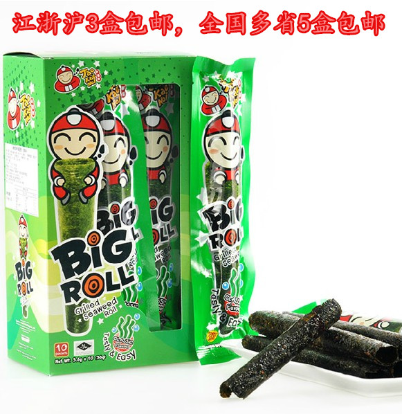 Small business owners  BigBag 36g 10 купить