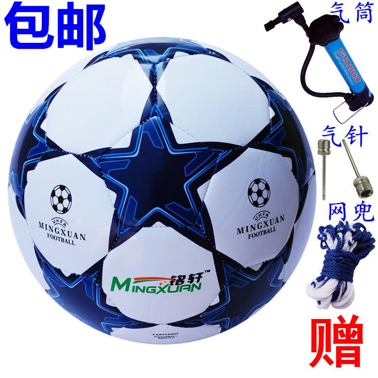 футбольный-мяч-ming-xuan
