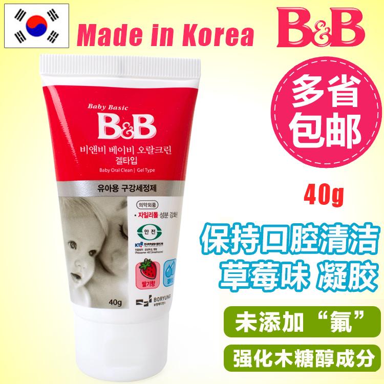 B&b 40g 2-4 mb572z b