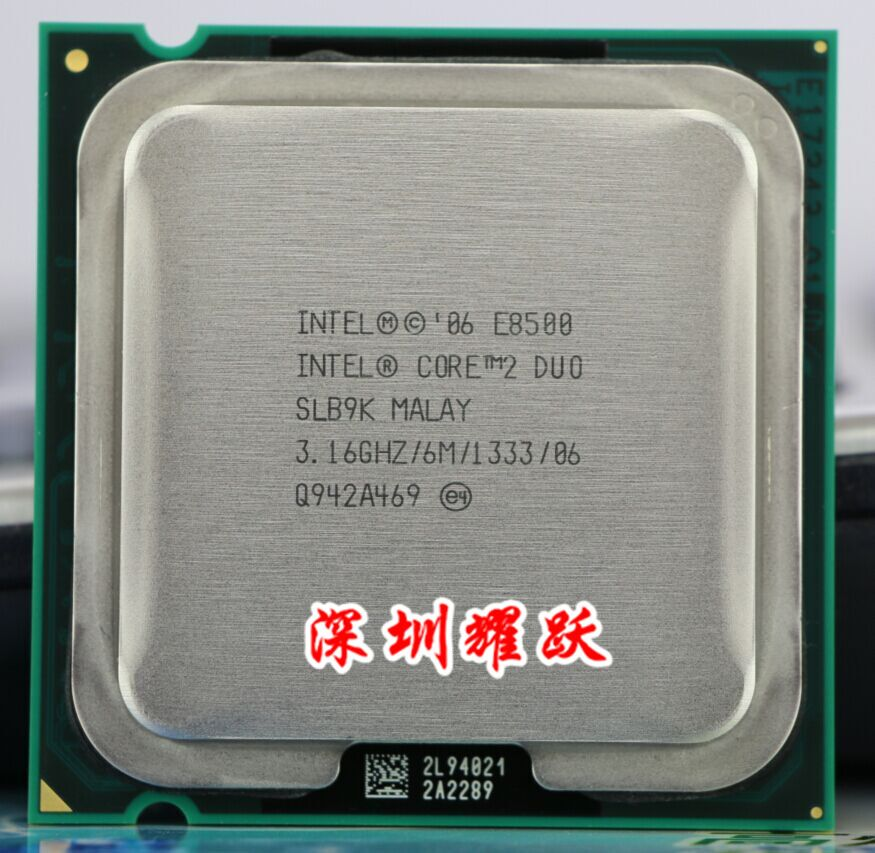 Процессор Intel  E8500 CPU 775 EO процессор intel