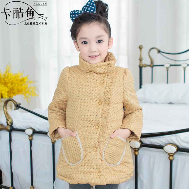 детская верхняя одежда Cool fish kkygw/005 2014
