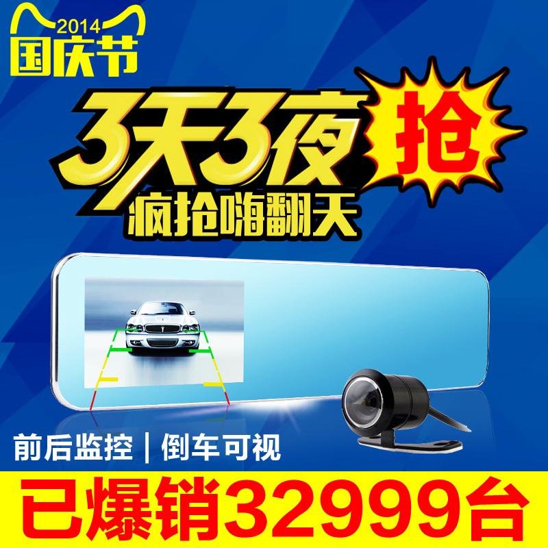 纽曼K4行车记录仪双镜头高清夜视广角170度后天猫低至498.0