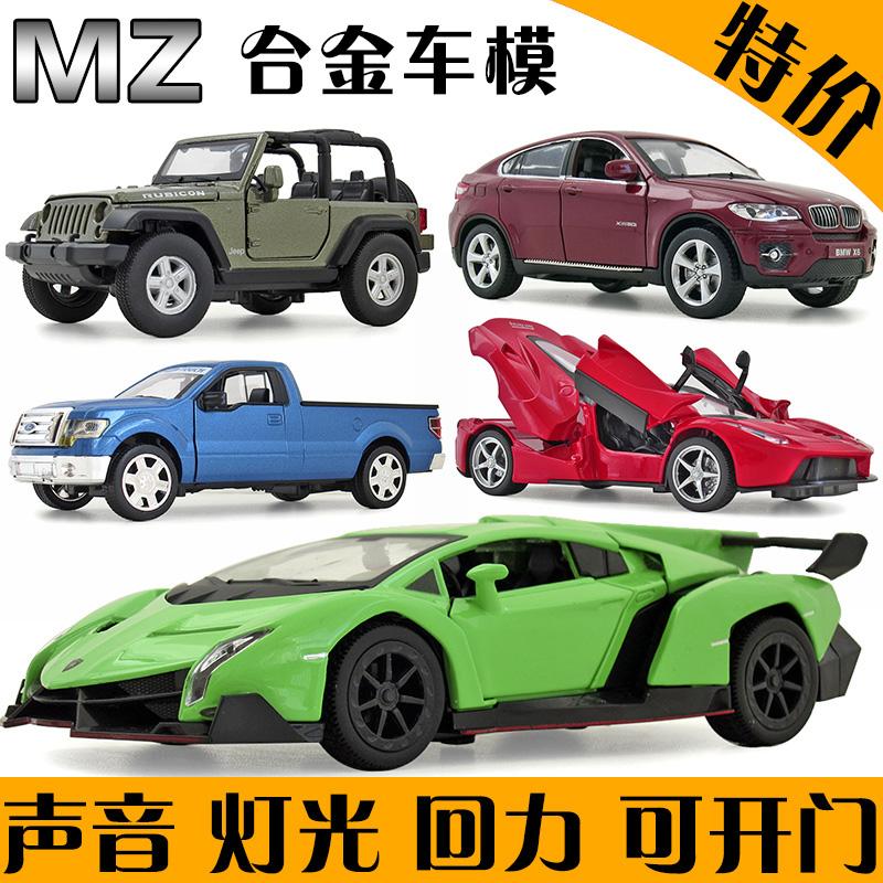 Модель машины Mz  1:32 модель машины chun base 1 32