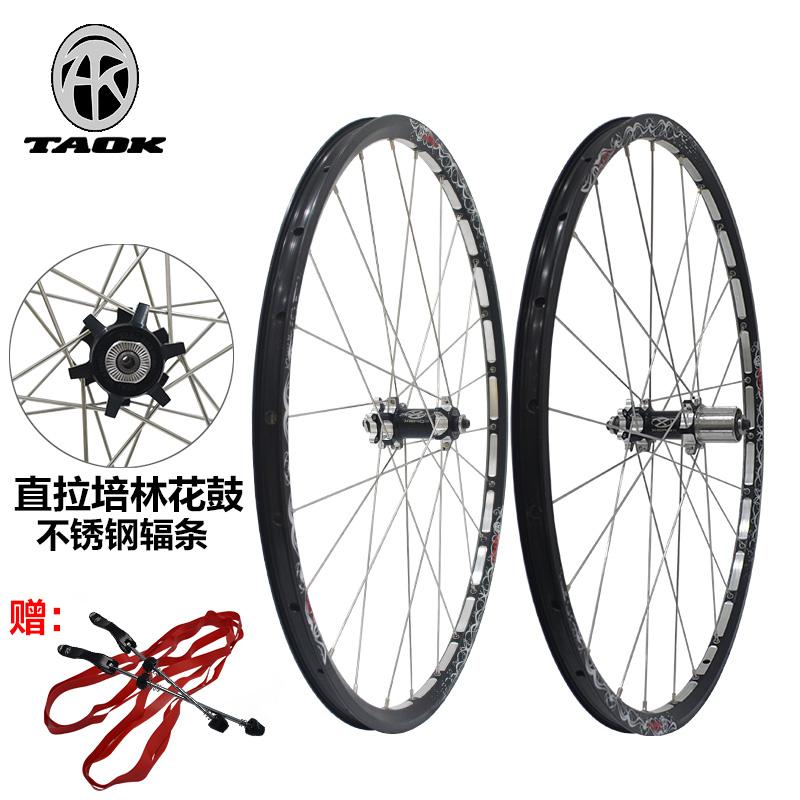 Велосипедные колеса Taok TK/339 TAOK26 24