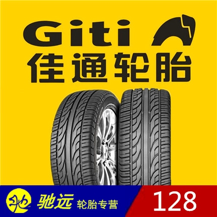 шины GITI  15 175/60R14 79H 128 QQ A1 шины gt giti 185 60r15 84h comfort 228 a1