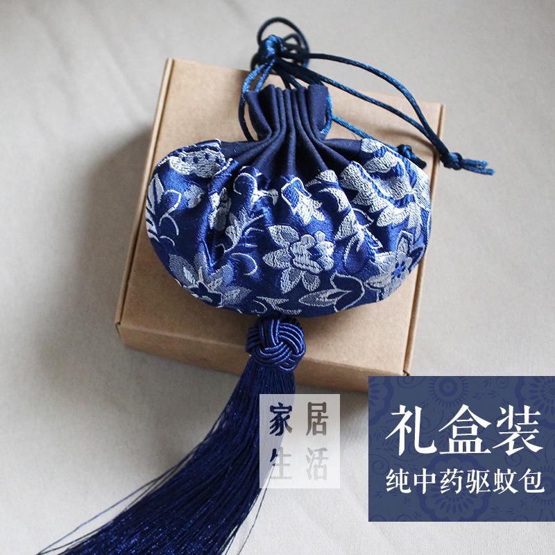 Саше Hu Qing Yu Tang