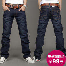 Jeans for men Acura 202