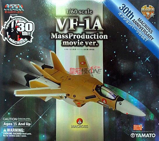 «Роботек» (Robotech) Yamato  ONE 1/60 VF-1A 30 литой диск yamato sakanowe no tamuramaro 7x16 5x114 3 et39 60 1 roxx emerald 22