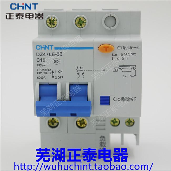 Автоматический выключатель Chnt  DZ47LE-32 2P C10 10A трусы 10 штук quelle le jogger 323765