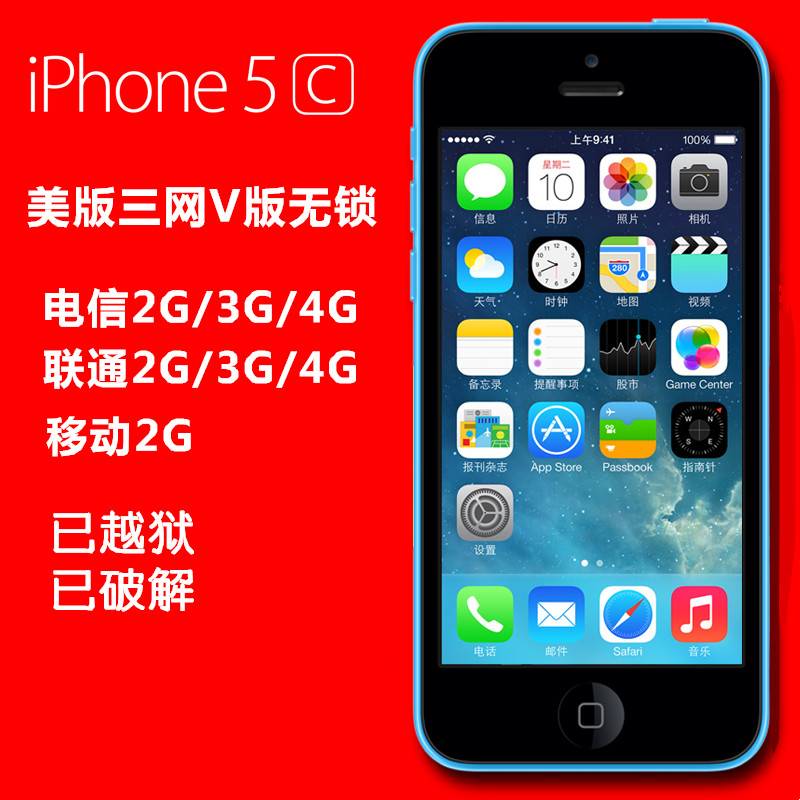 Мобильный телефон Apple Iphone 5c 4G 4G vertex vertex impress lion 4g