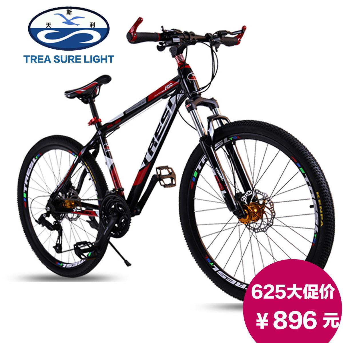 Горный велосипед Treasure light 201502 27
