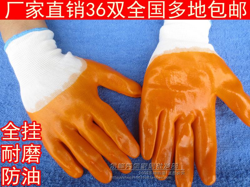 Защитные перчатки Jfg09/888 a/098jf PVC geoby 888 в новосибирске