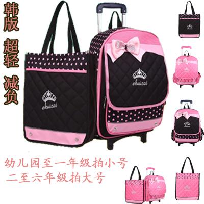 Детский чемодан E Kwai Tsai 8035 7-8-9-10-11-12 1-2-3-4-5-6