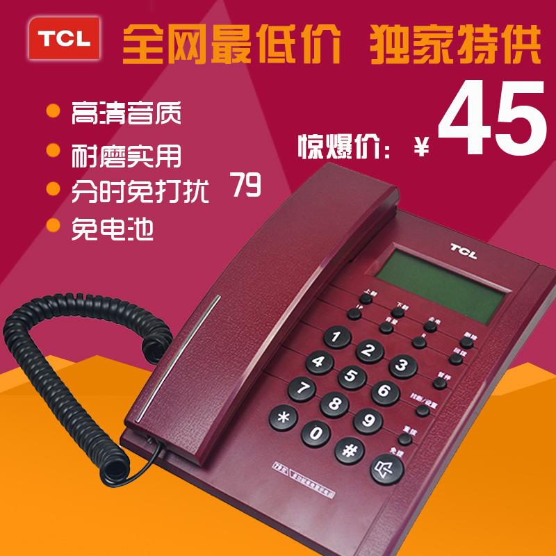 Проводной и DECT-телефон TCL 79 проводной и dect телефон philips dctg792