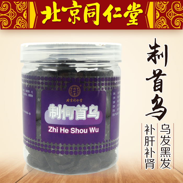 Tong Ren Tang hui ren tang wild flower nigatake shiraia simplxs carefully selected big shiraia 500 grams shipping special offer