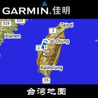 GPS навигатор   Garmin GPS lexand sa5 black gps навигатор