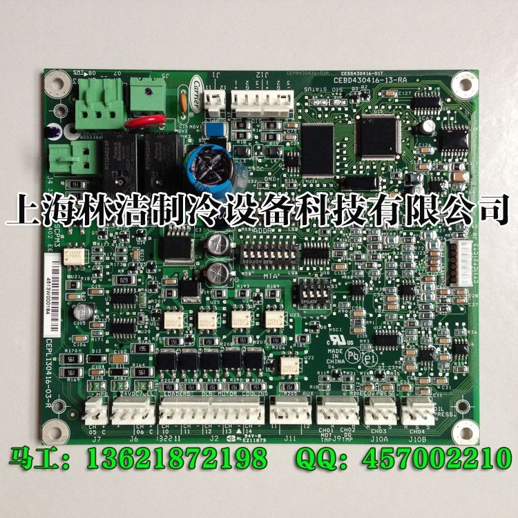 PCB плата   Carrier 32GB500402EE CEPL130416 эргорюкзак boba carrier vail