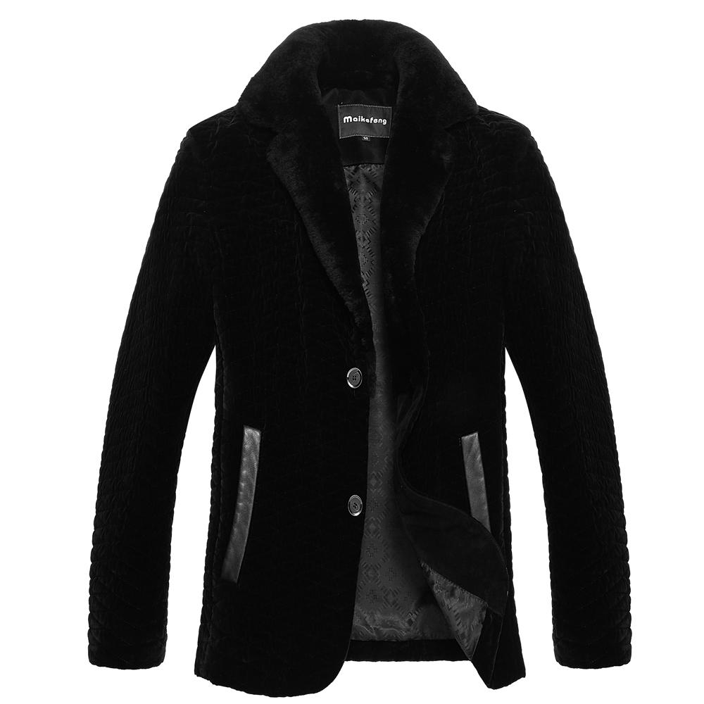 Куртка Италия Купить