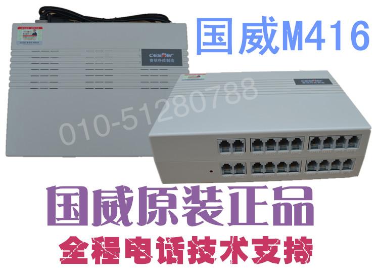 Коммуникационное оборудование National prestige 16 16 Ws824-m416 Q416 коммуникационное оборудование commission of shanghai rui 832p 16 16