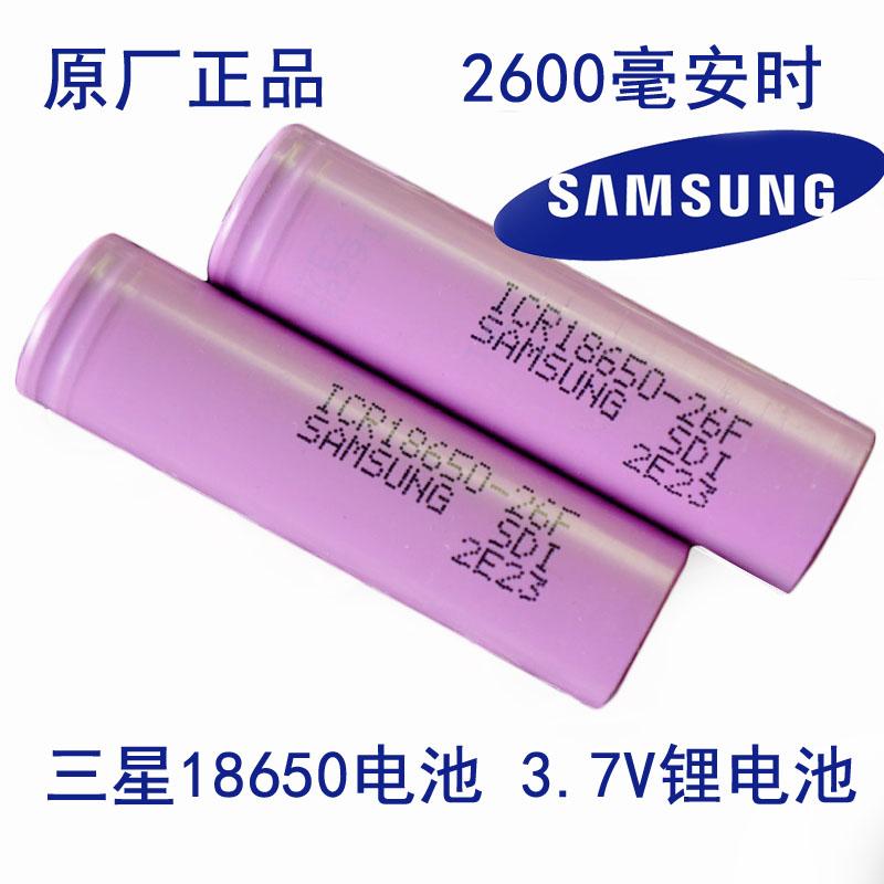 Аккумулятор 18650 Samsung  18650 2600MAH аккумуляторная батарея feiya 100% samsung 3 6v 18650 2600mah btteries