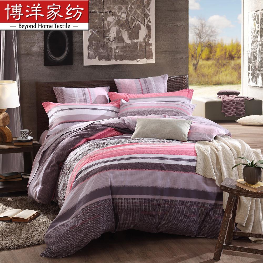 博洋家纺磨毛保暖床单四件套W91404100110