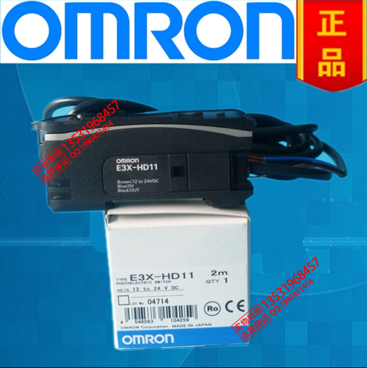 Датчик   E3X-HD11 E3X-HD10 e3x f21 e3x a21 e3x nh11 photoelectric switch