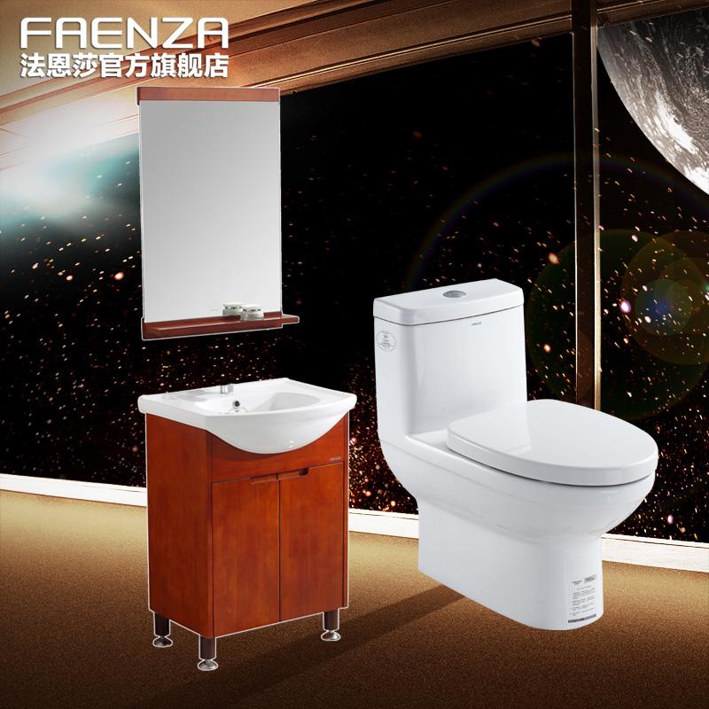 法恩莎浴室柜 FPGM 3612