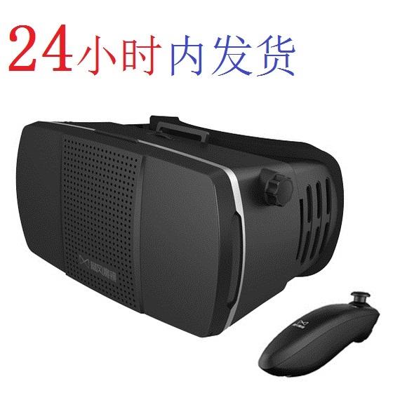 3D-очки Windstorm  3d 3d 3d очки 3d 3d