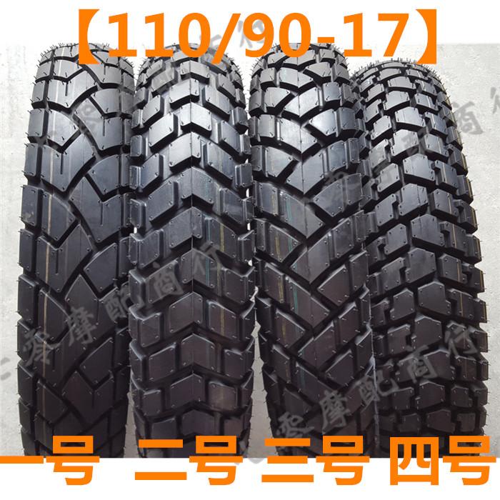 Шины для мотоциклов 110/90- 17 шины для мотоциклов 90 90 19 110 90 17 x5 19 17