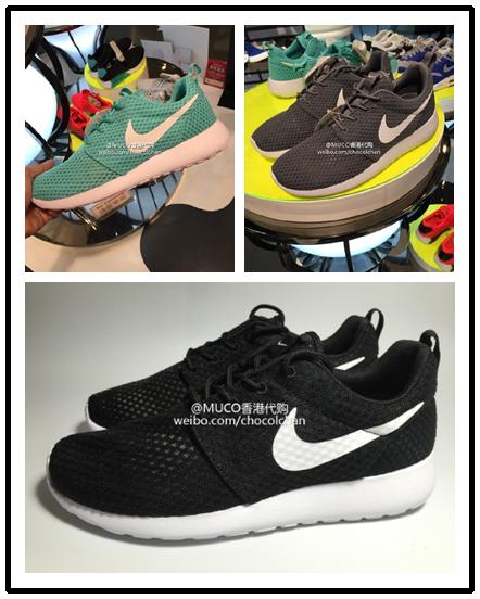 Кроссовки Nike  MUCO ROSHE RUN BR 718552-410-011 кроссовки nike кроссовки nike md runner 2 749794 410