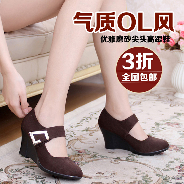 туфли Old Beijing cloth shoes туфли beijing cloth shoes 102 2015