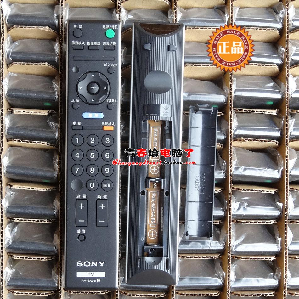 Универсальный пульт ДУ Sony KLV-40F300A KLV-46F300A универсальный пульт ду sony rm 953